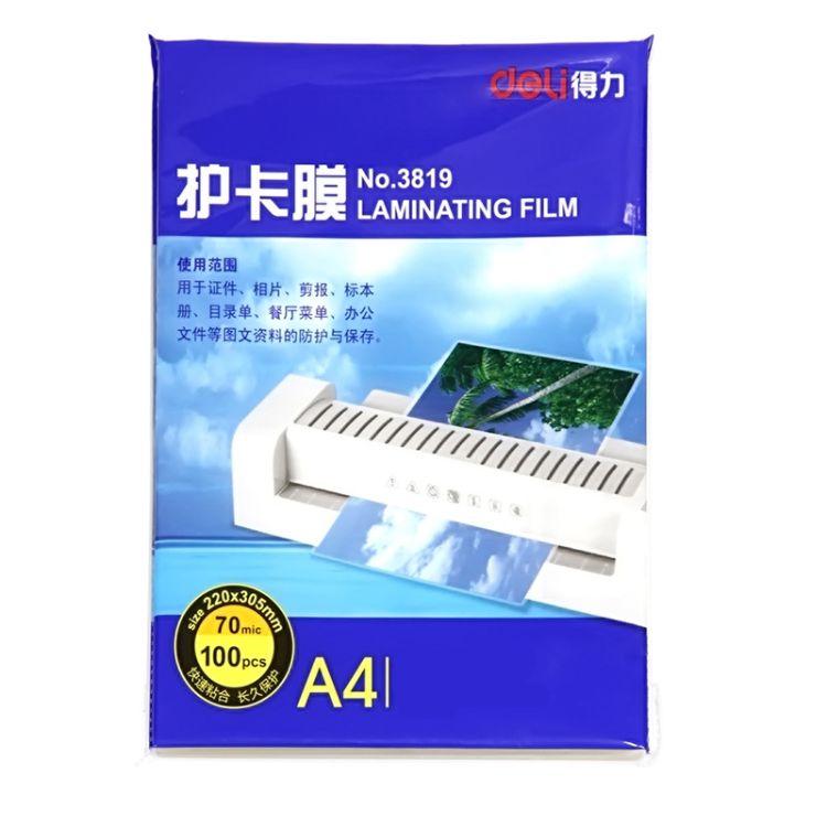 得力3819塑封膜照片护卡膜100张7C过塑膜A4透明照片塑封机专用