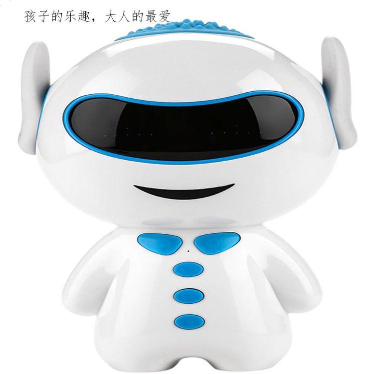 机器人 儿童智能 胡巴早教机 儿童早教机器人 厂家直销 电子礼品