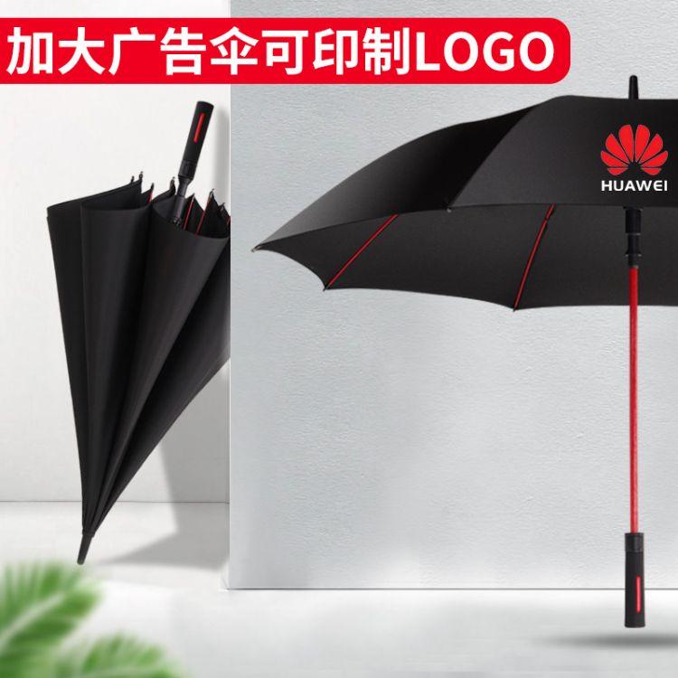 雨伞定制logo广告伞   男女长柄商务礼品伞   logo印字图案
