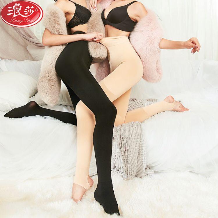 浪莎300G光腿保暖神器春秋冬季隐形加绒加厚连裤袜假透肉打底裤女