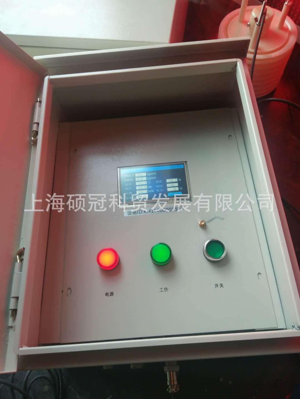 厂家供应CZKH-2扬尘实时监测系统 扬尘实时检测仪 环境扬尘监测仪