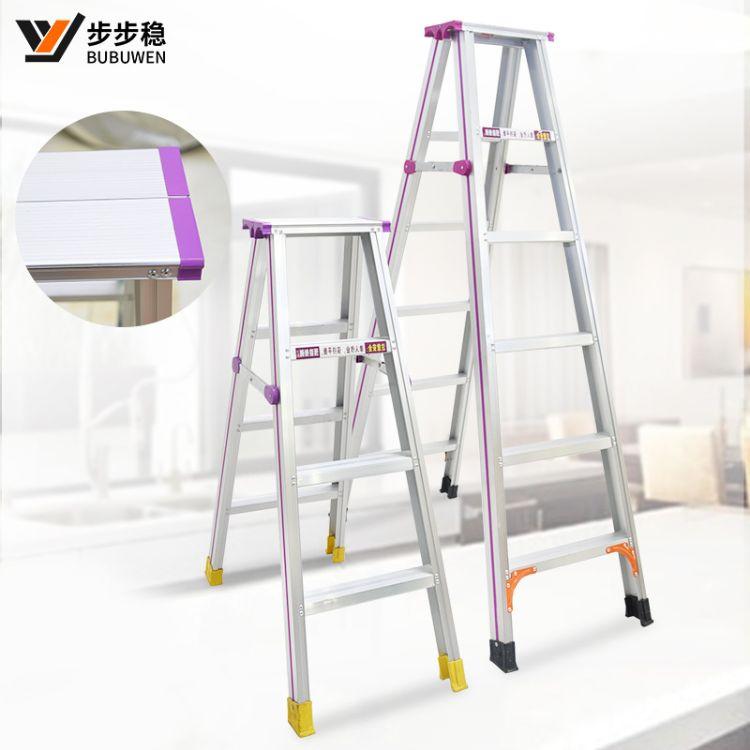 步步稳厂家直销加厚铝合金家用人字梯 双侧工程楼梯 装修折叠梯子