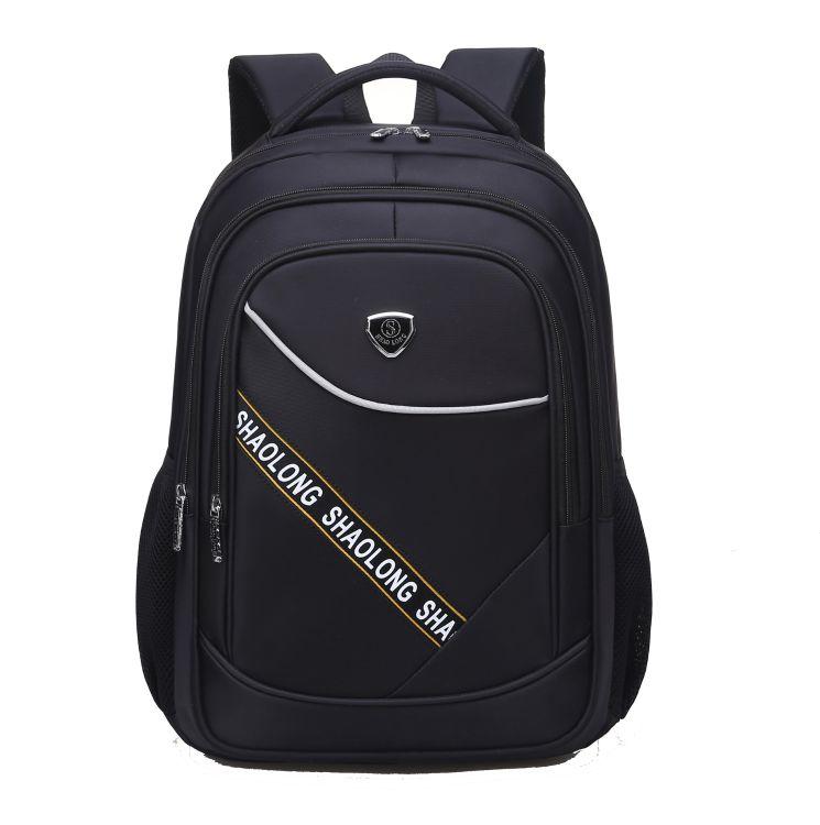 厂家直销新款男士商务休闲双肩背包定制 牛津布电脑包