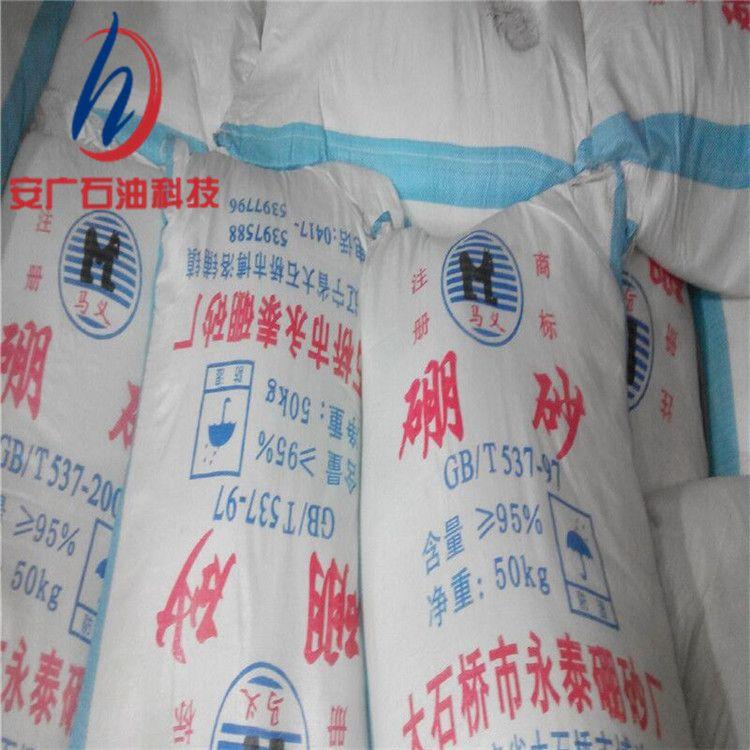安广石油化工 厂家 含量95工业级硼砂 农业级硼砂