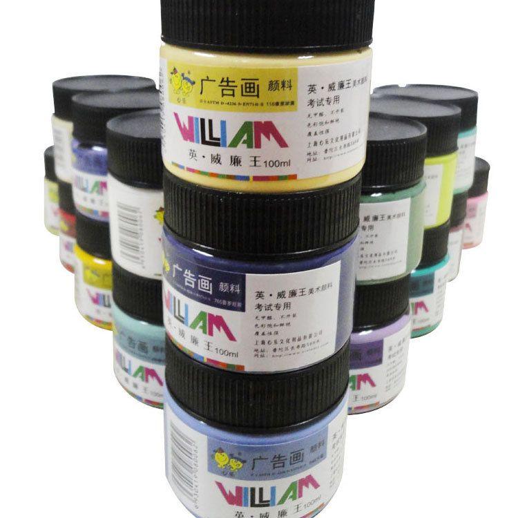 【美术画材专卖】100ML水粉颜料批发 灰色系齐全 美考专用