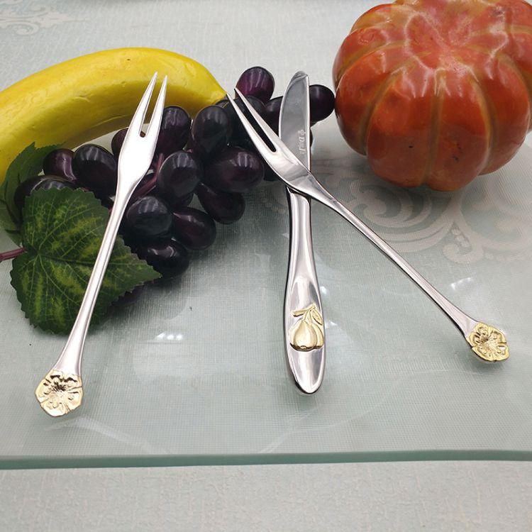 金梨花水果刀叉套装精美设计水果专用刀叉可定制logo