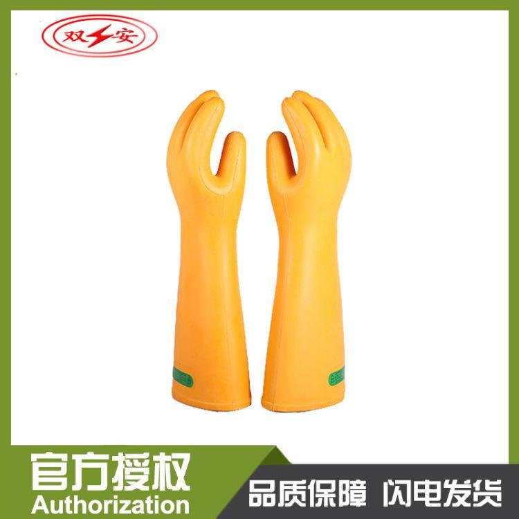 天津双安35KV绝缘手套 带电作业用绝缘手套 橡胶高压绝缘电工手套