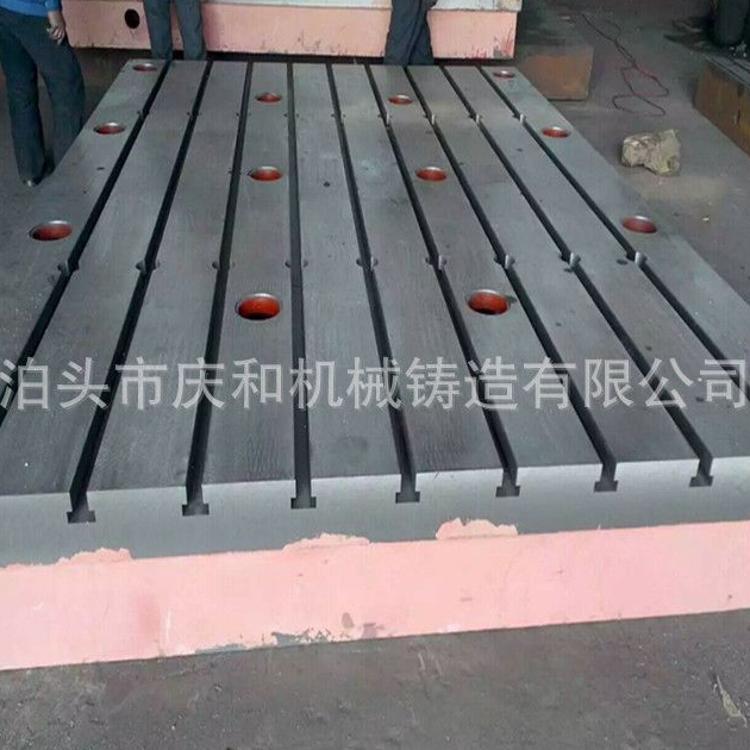 厂家直销 大型机械装配工作台 现货铸铁平台检验平台 焊接平板