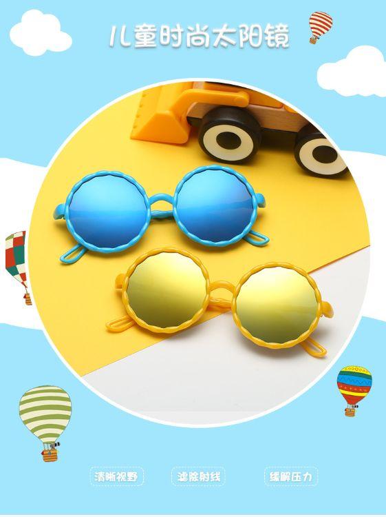 欧美复古圆形儿童太阳眼镜  圆形眼镜太阳镜时尚儿童墨镜