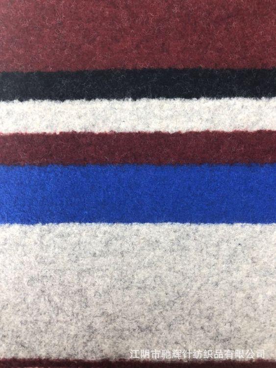 【厂家直销】CHT153051X毛条提花几何图案毛皮布