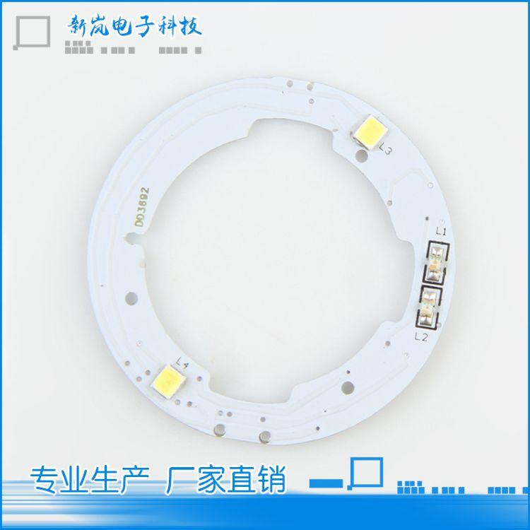 定制LED充电补光灯板手机自拍美颜led补光灯FR-4双面线路板