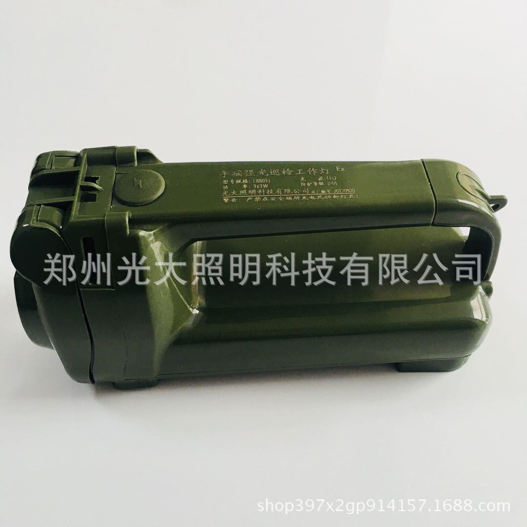 手摇式巡检强光灯 USB应急充电 巡检灯 户外救急必备 光大照明