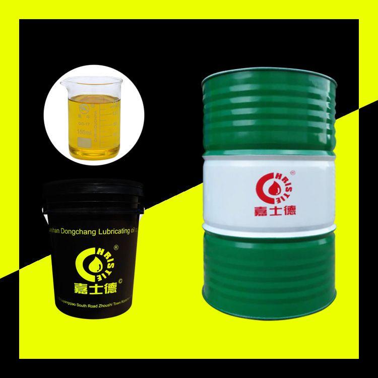 优质供应厂家专业供应嘉士德 220#自动排档油三点组合油