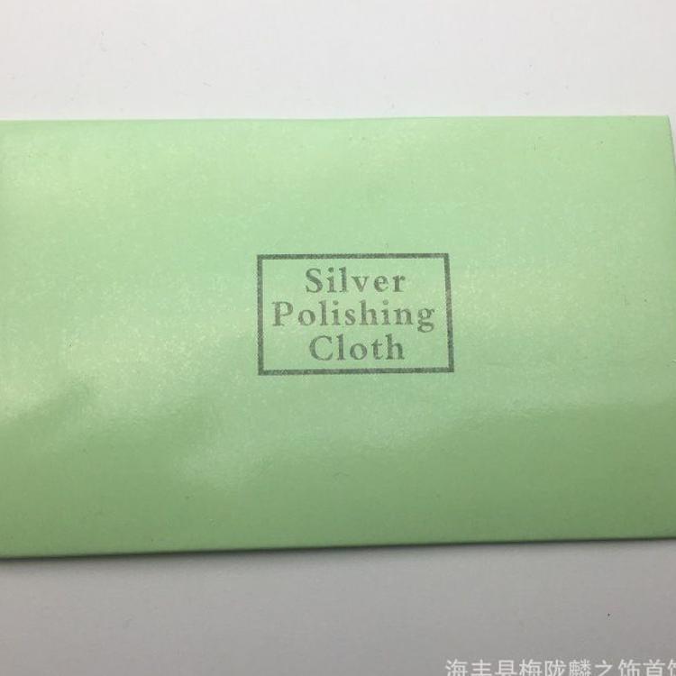 麟之饰 第7代7*11厘米 绿色包装擦银布 鹿皮绒 厂家直销