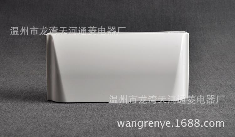 供应86型118四位ABB白色防溅盒(防水盒)