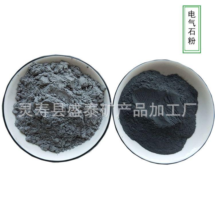 厂家销售 晶体电气石粉 河北灵寿出产 规格多样 1250目电气石粉