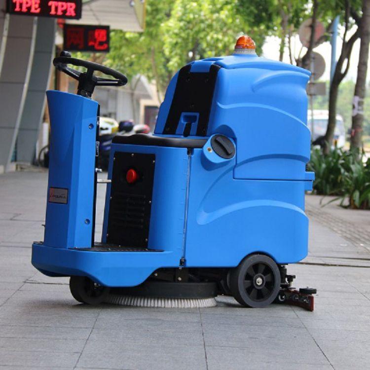 全自动驾驶式洗地机工厂商场用电动擦地机工业拖地机多功能洗地车