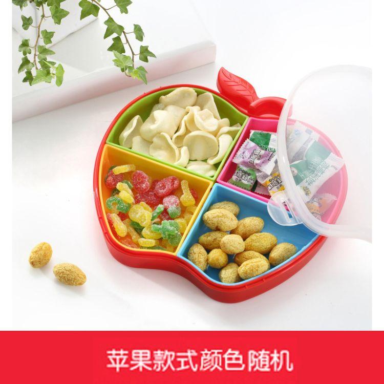 密封干果盘塑料带盖透明零食分格果盘新年欧式食品收纳盒淘宝代发