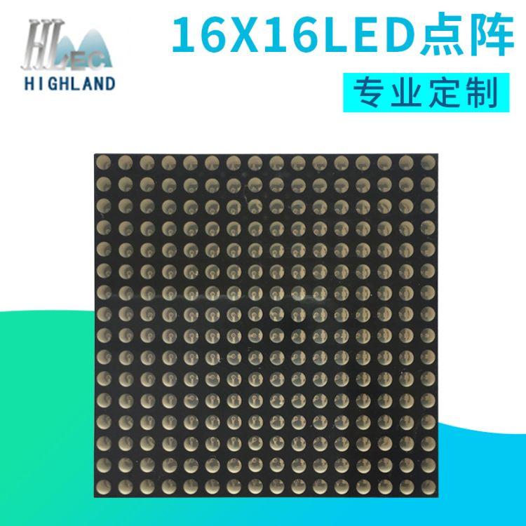 16*16LED高精度红色点阵模块 信息显示屏 高亮单色LED点阵模块