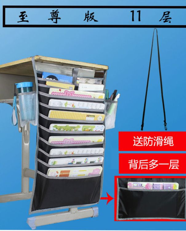 书袋书挂袋挂书袋课桌收纳袋多功能课桌神器学生书挂袋书桌挂袋