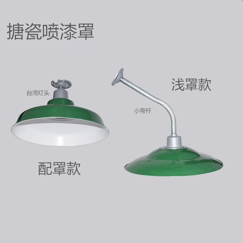 厂家批发搪瓷灯罩马路弯杆壁灯户外防雨军绿单头灯伞家用工程复古