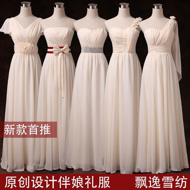 香槟色伴娘礼服长款新娘姐妹团结婚晚礼服宴会舞会伴娘服小礼服女