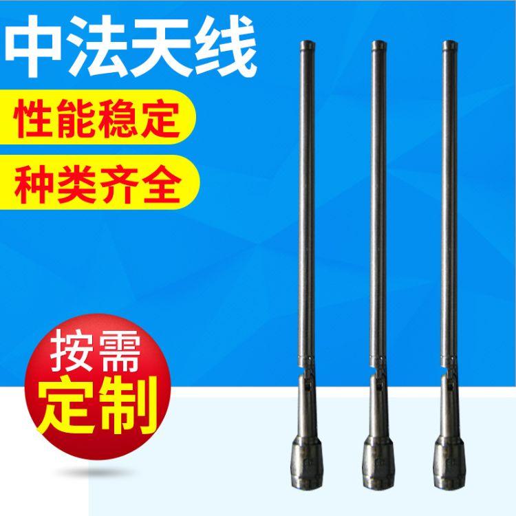 厂家供应ZF系列天线 阻抗2Ω手机天线 频率50MHz外置天线
