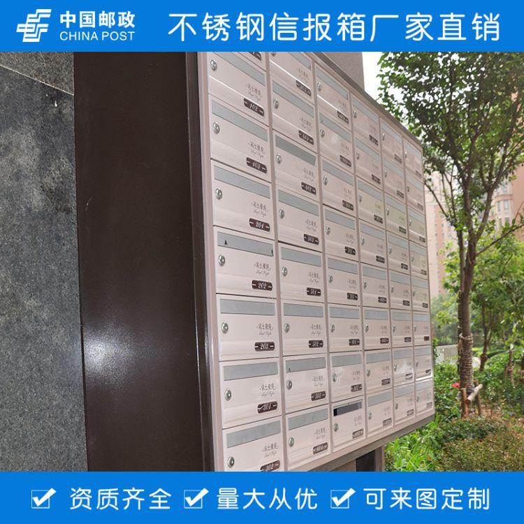 厂家供应 人气推荐 小区不锈钢信箱 壁挂式信报箱
