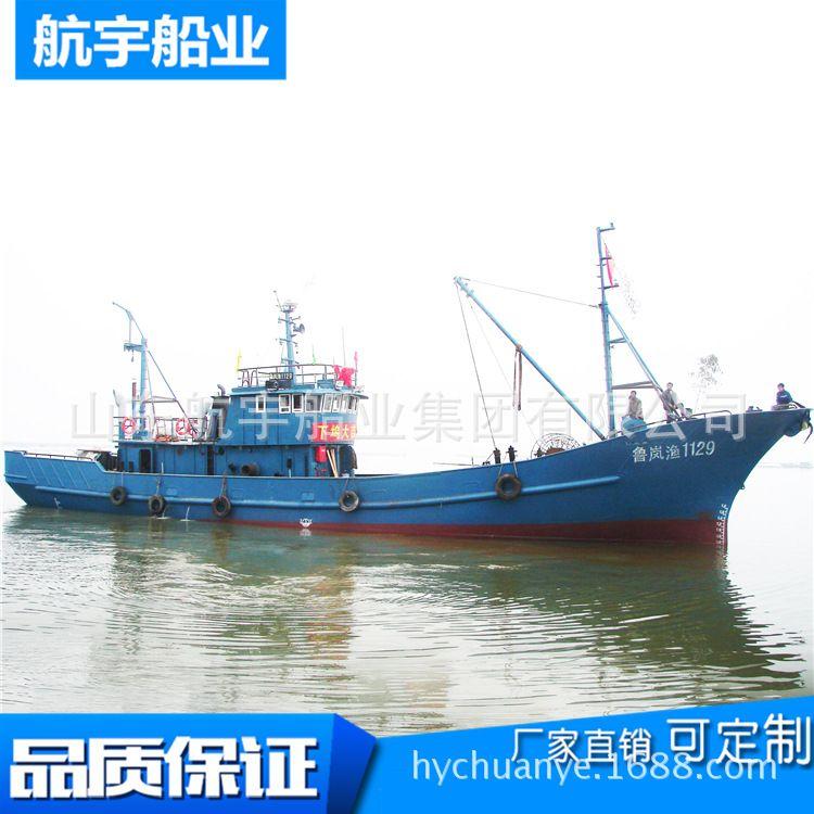 拖网渔船、流刺网渔船、冷冻拖网渔船