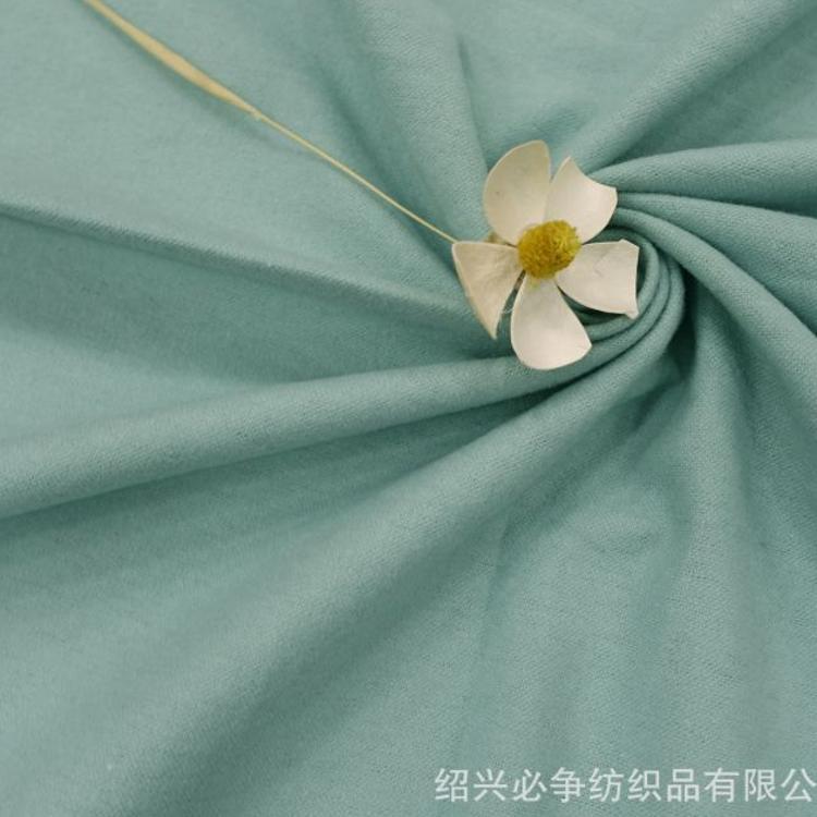 DZ02全棉素色法兰绒 全棉磨毛绒布 新品居家服 睡衣面料 一米起售