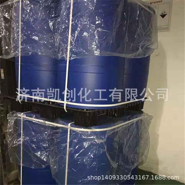 羟基乙酸厂家 乙醇酸 含量70% 液体