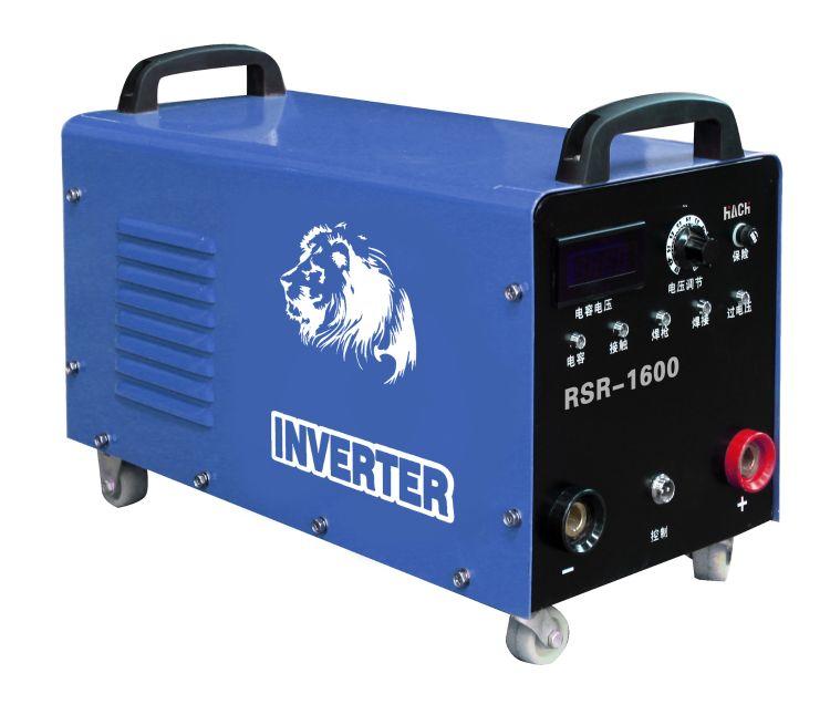 华晨焊割RSR-1600电容储能式栓钉螺钉螺柱钣金保温钉专用焊机包邮