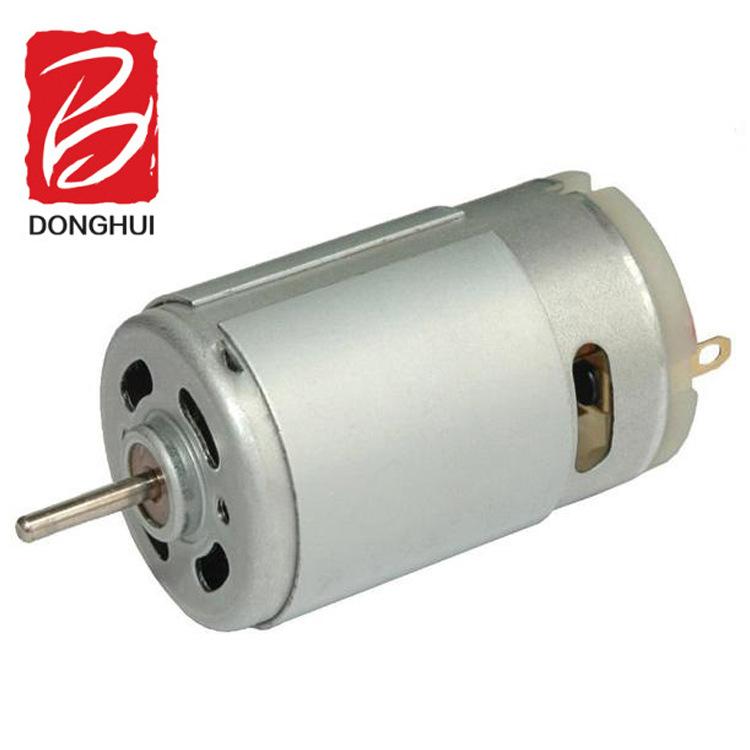 深圳直流马达厂家 DRC-395直流马达 微型电机
