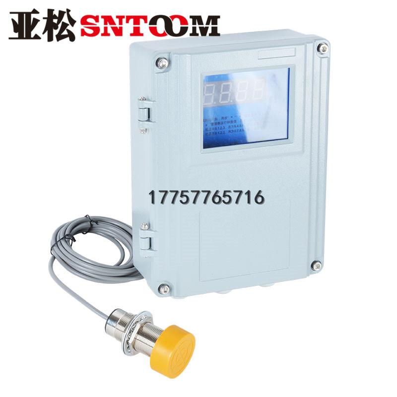 现货 非接触式输送带检测器DH-SV皮带机速度检测仪 接触式检测仪