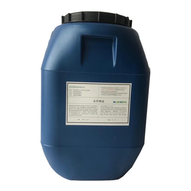 南京百聚科技-厂家直销压敏胶 不干胶水-环保性压敏胶-可定制-量大从优