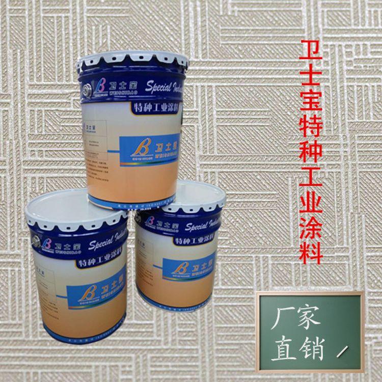销售氯化橡胶防腐油漆,耐腐蚀氯化橡胶防腐涂料