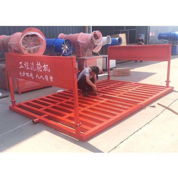 一诺机械工地洗轮机 全自动工地洗车机 工程车洗轮机