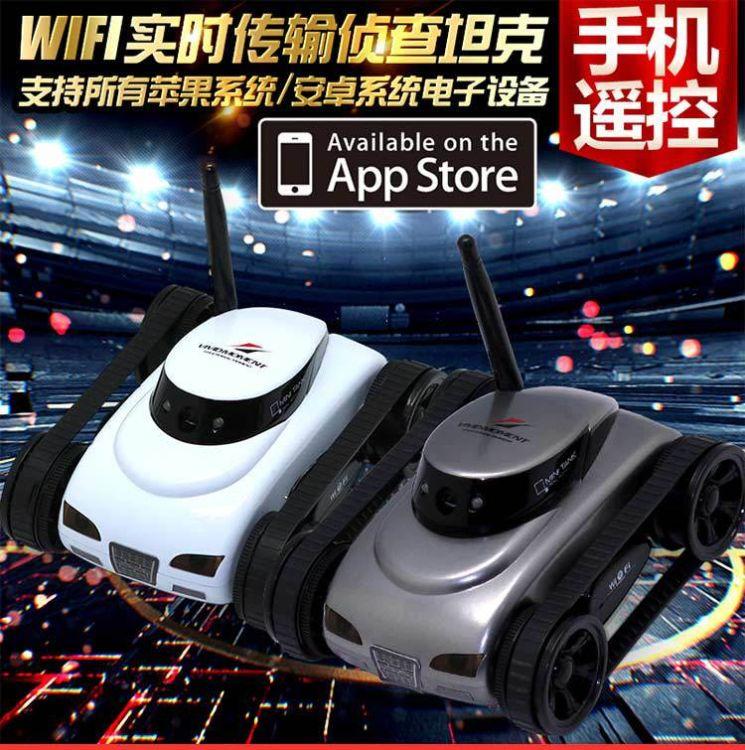 智乐工厂直供玩具实时传输视频wifi IPHONE控制迷你摄像遥控坦克