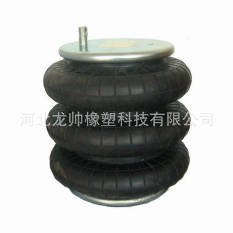 厂家生产卷板空气弹簧 减震气囊 价格低