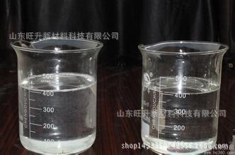 现货 供应 优质 环烷油 橡胶专用 可分装零售