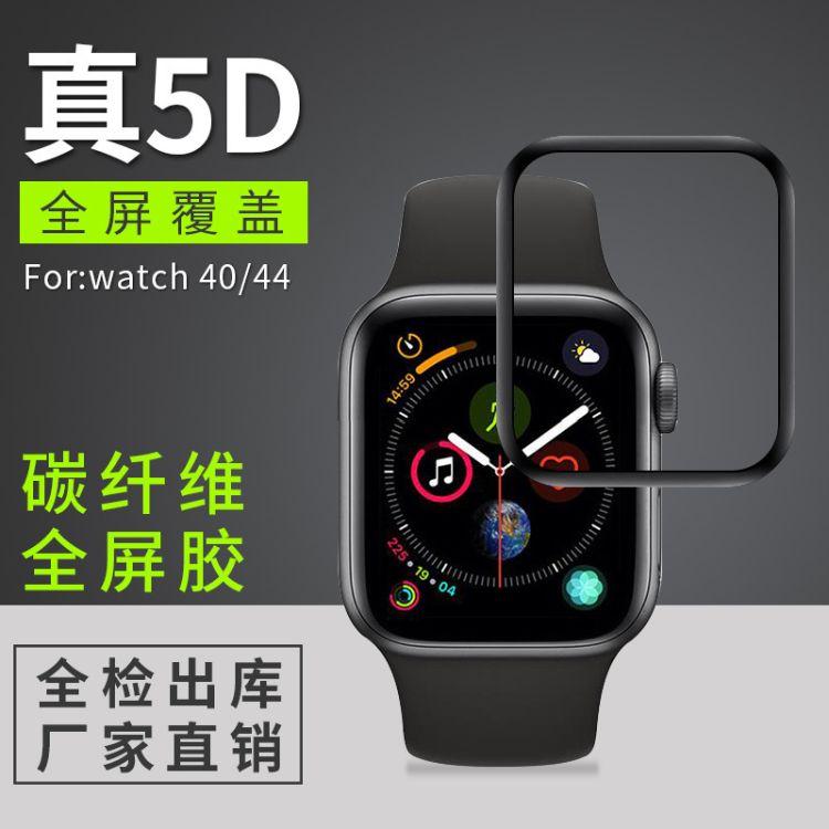 适用苹果iwatch4 40mm手表钢化膜高清全屏热弯曲面44保护膜全胶膜