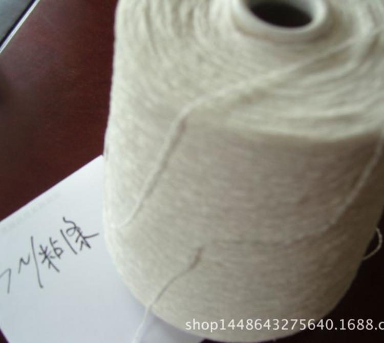 7支全棉雪尼尔纱线,用于毛巾段挡,服装。