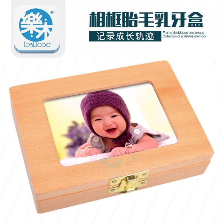 乳牙纪念盒男孩女孩乳牙盒婴幼儿童牙齿收藏盒宝宝掉换牙齿保存盒