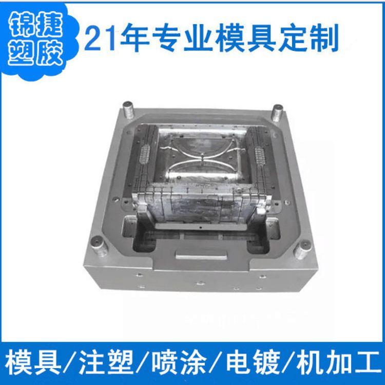 大型厂家专注电子用塑胶制品模具开发制造PMMA塑料件开磨注塑加工