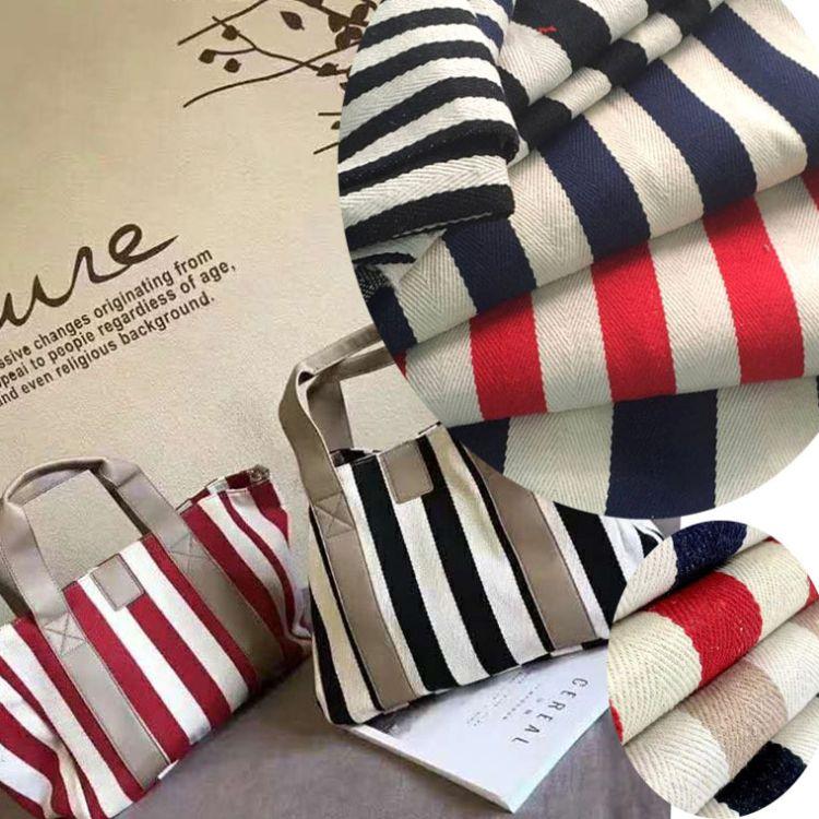 厂家直销 人字斜麻布 三公分色织条纹工艺用布 现货供应 批发