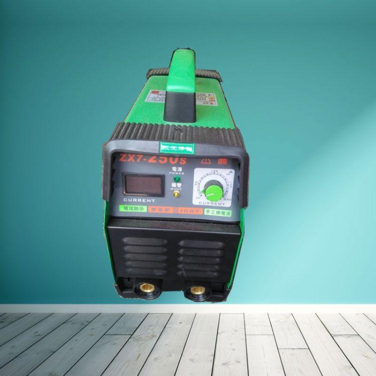 厂家直销ZX7-250s双电压逆变直流电焊机220V380V两用电焊机厂