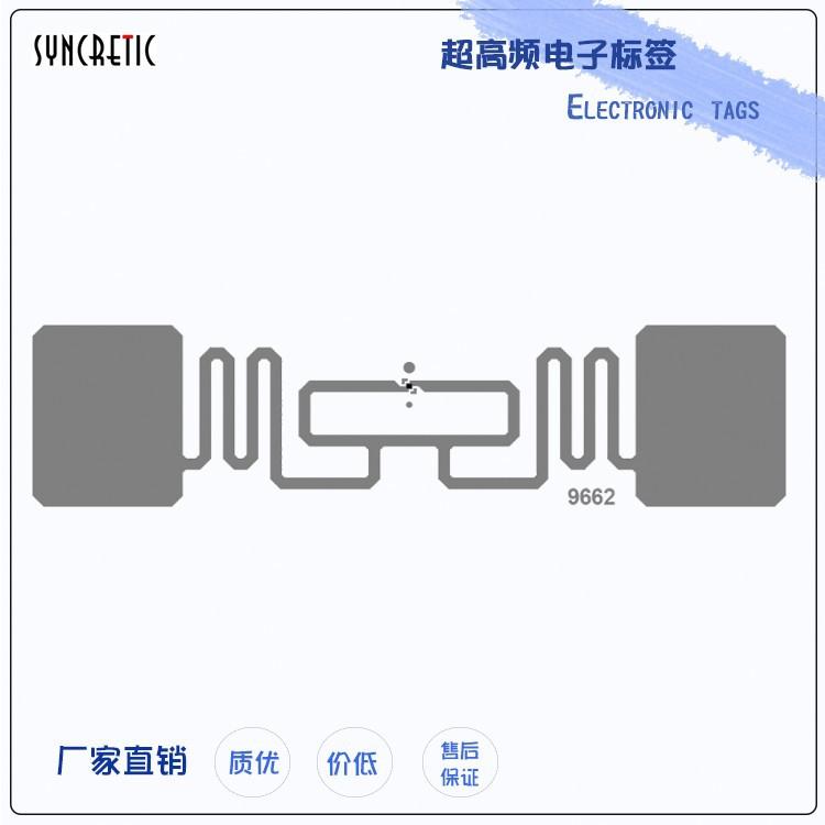 厂家直销 AZ-9662超高频蚀刻天线干inlay 无源rfid电子标签