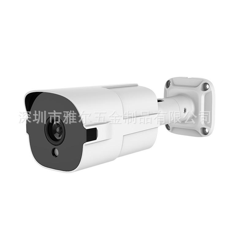 厂家直销 YE616-H 红外摄像机外壳