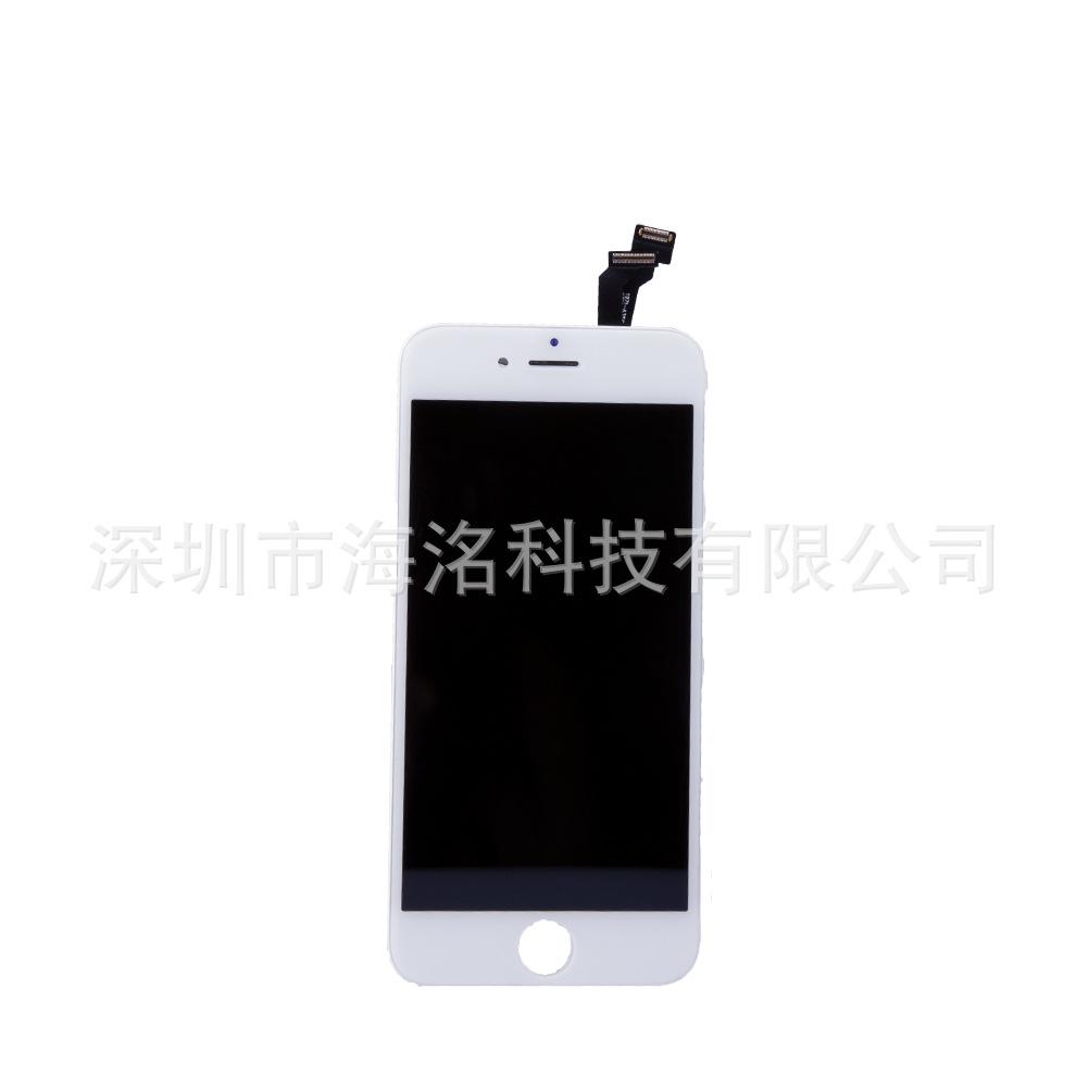 适用苹果适用iphone4S 5 5S 6 6 plus 7 7plus总成显示屏手机屏幕