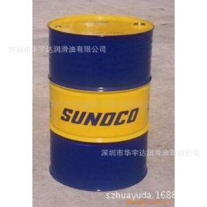 批发太阳润滑油新威士Sunvis 515051005220 油膜轴承油